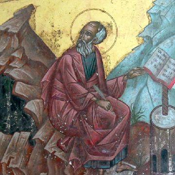 """Thumbnail for """"Die orthodoxe Glaubenswelt dargestellt in den Ikonen –die Weihnachtsikone"""""""
